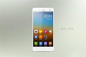 Xiaomi-Mi4-Render-White
