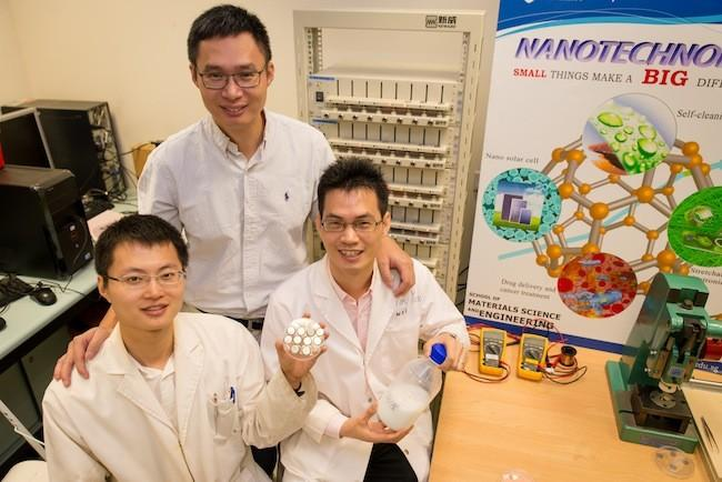 650_1000_ntu_assoc_prof_chen_xiaodong_with_research_fellow_tang_yuxin_and_phd_student_deng_jiyang