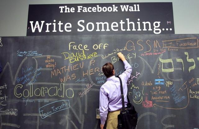 15-Cómo-son-las-nuevas-oficinas-de-Facebook