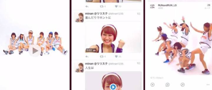 videoclip-iphone.jpg