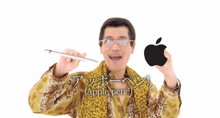 Pen Pineapple Apple Pen.jpg